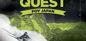 Concours vidéo IF3 / Japon